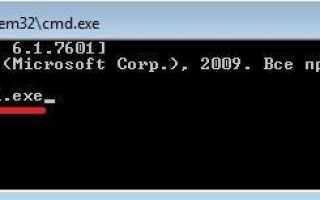 Использование командной строки для исправления проблем с загрузочными записями Windows
