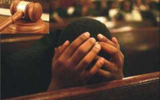 Восстановление сроков обжалования постановления по делу об административном правонарушении