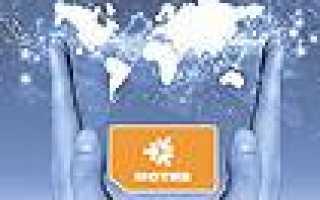 Абонентам компании «МОТИВ» теперь доступна дистанционная замена sim-карты :  Новости Накануне.RU