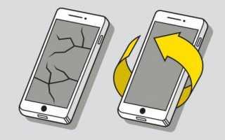Восстановленный Айфон — что это, как отличить, отзывы и где купить