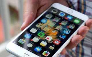 Как восстановить удаленные iMessages на iPhone (с резервной копией и без нее)