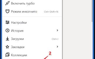 Почему исчезла и как зафиксировать нижнюю панель при запуске Yandex browser?