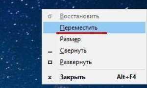 Как вернуть кнопку «Свернуть все окна» на панель быстрого запуска?