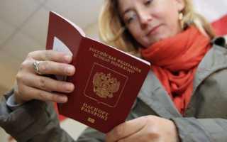 Как восстановить загранпаспорт при утере в России и за границей