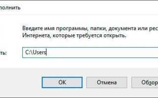 Как восстановить удаленную учетную запись в Windows 7