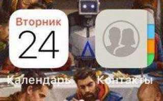 Восстанавливаем удаленное приложение на айфоне — несколько способов