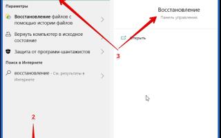 Экспресс панель Яндекс: установка, настройка, удаление — полное руководство
