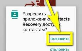 Как восстановить Контакты и Сообщения на Windows 10 Mobile после обновления