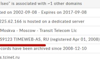 Потерял свой домен, и сайт впридачу. Можно ли вернуть?