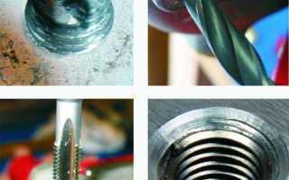 Как восстановить сорванную резьбу в алюминии