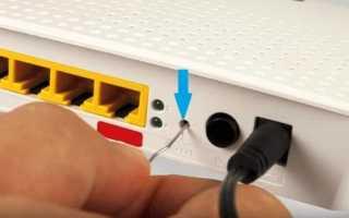 Как сохранить настройки роутера и восстановить их при необходимости? На примере роутера TP-Link