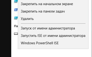 Как создать полный образ восстановления системы с PowerShell: пошаговая инструкция