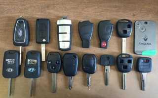 Как восстановить чип ключ на машину?