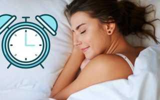 Как восстановить режим сна и бодрствования