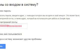 Как восстановить доступ к учетной записи Micorosoft, которая была взломана