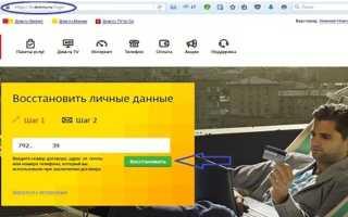 Интернет-НН: форум для обсуждений локальных сетей, провайдеров и жизни нижегородского интернет-сообщества