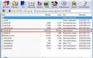 Жёсткий диск пропал после установки Windows 10: принимаем срочные меры
