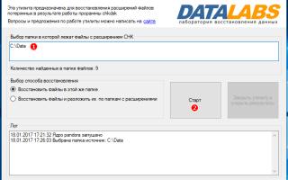 Как восстановить информацию из chk-файлов? CHKParser32. FOUND.000 — что за папка и как восстановить из неё файлы chk
