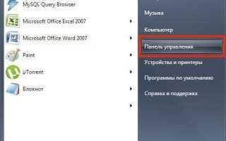 Internet Explorer. Переустановка и восстановление браузера