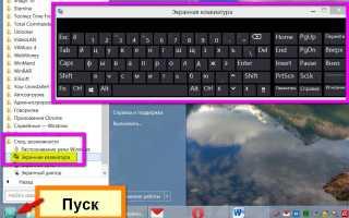 Персональные компьютеры HP — Устранение неполадок проводной клавиатуры (Windows 7)