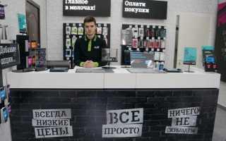 Как разблокировать СИМ-карту и восстановить номер Теле2 Казахстан