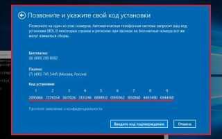 Возможно ли восстановить лицензию Windows 10 после замены жёсткого — Microsoft Community