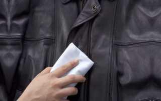 Какими средствами и методами можно обновить кожу на куртке не боясь ее повредить?