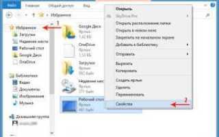 Восстановление папок, удаленных с HDD, карты памяти или flash-накопителя