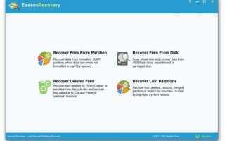 Как восстановить удаленные файлы с помощью Hetman Partition Recovery для Windows