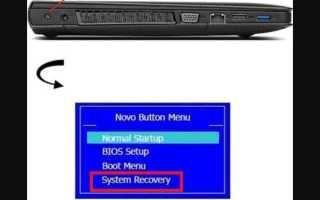 Как восстановить телефон Леново после неудачной прошивки или при удалении данных