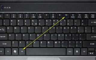 Восстановление windows на ноутбуке acer. Как восстановить операционную систему windows на ноутбуке acer aspire one