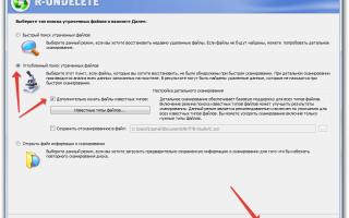 Восстановленные файлы не открываются. — Сообщество «Компьютерная Помощь» на DRIVE2