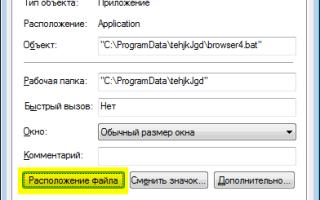 Пропала иконка браузера в Windows 7? Восстанавливаем отображение иконок
