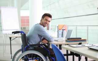 Как восстановить справку об инвалидности при утере город караганда