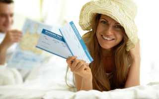 Как восстановить электронный билет на самолет?