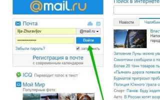 Как восстановить удаленную электронную почту, удаленный аккаунт на Яндексе, mail.ru, gmail.com, на Рамблере?
