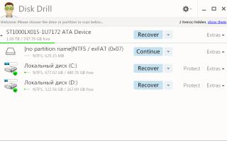 Выбираем лучшую программу для восстановления удаленных файлов с usb-флешки