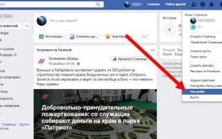 Почему Фейсбук блокирует аккаунт после регистрации — причины и решение