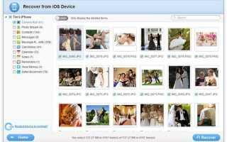 HTC Восстановление данных — Как восстановить удаленные файлы на HTC One