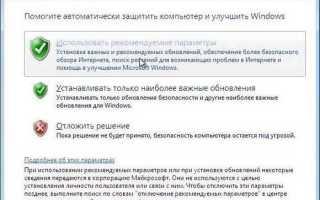 Как восстановить лицензию Windows 7 на ноутбуке