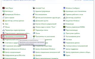 Как вернуть Яндекс Дзен, если пропала лента? Мы знаем ответ!