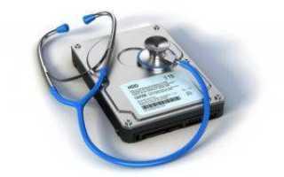 Восстанавливаем информацию с внешнего жесткого диска (флешки, локального раздела) с помощью программы Recuva