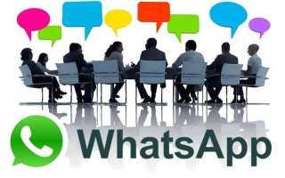 Как восстановить переписку в (Whatsapp) Ватсапе после удаления на Айфоне