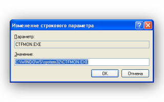 Как восстановить пропавшую языковую панель Windows XP