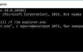Меню «Пуск» в Windows 10: что в нём нового, как его настроить, как вернуть обычное меню из Windows 7