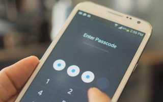 Как разблокировать телефон Хуавей (Хонор), если забыл пароль или графический ключ