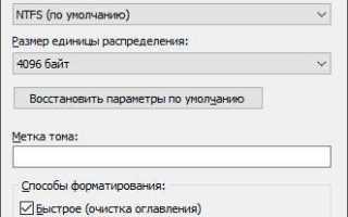 Повреждена основная таблица файлов выполнение chkdsk прервано