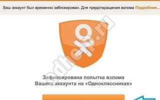 Способы восстановления доступа к странице.  рџ'® Безопасность вконтакте / помощь онлайн (!) рџ'®