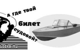 Как поставить лодку без документов на учет: необходимые бумаги, порядок подачи, сроки
