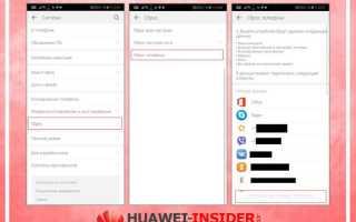 Как сбросить планшет Хуавей до заводских настроек: делаем Hard Reset